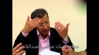كاميرا خفيه مع الفنان محمد عواد  مميزه للفنان ضافي العبداللات