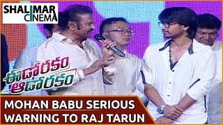 Mohan Babu Serious Warning to Raj Tarun  at Eedo Rakam Aado Rakam Audio Launch ||  Vishnu, Raj Tarun