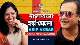 Asif, Kabita Krishnomurti - Bhalobasha Hoy Jeno