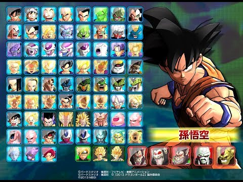 Dragon Ball Z Battle of Z Complete Character Roster Full Character Select Screen