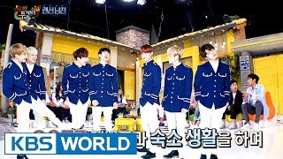 One of the guests almost became a member of GOT7? [Happy Together / 2017.05.25]