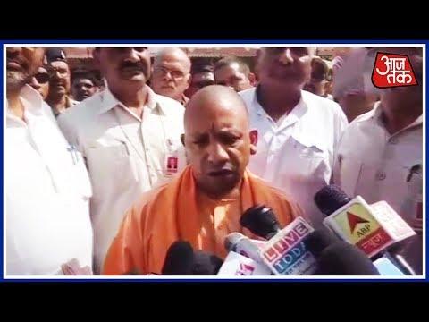 Xxx Mp4 Shatak AajTak Unnao Rape Case Yogi Adityanath Says Zero Tolerance Against Criminals 3gp Sex