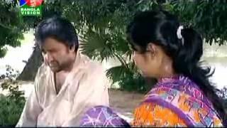 Bangla Natok Harkipta Part 45