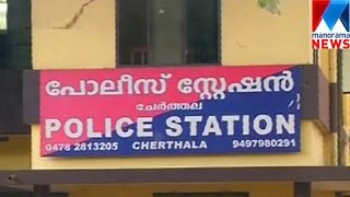 Woman civil police officer lodged complaint SI in Cherthala    Manorama News