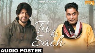 Tu Hi Sach (Audio Poster) Piyush Ambhore | Kumar Nishant | White Hill Music | Releasing on 19th Jan