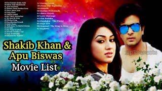 শাকিব খান ও অপু বিশ্বাসের সব মুভির নাম । বিশাল রেকর্ড । Shakib Khan | Apu Biswas | All Movie List