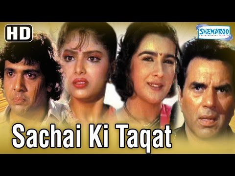 Xxx Mp4 Sachai Ki Taqat HD Dharmendra Govinda Amrita Singh 80 S Hit Movie With Eng Subtitles 3gp Sex