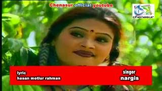 Garom Doi । Nargis । Bangla New Folk Song