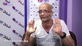 الكوميدي جواد السايح يفضح مهرجان مراكش للضحك ويكشف حقائق صادمة