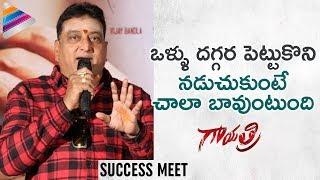 Prudhvi Raj Comments on Mohan Babu | Gayatri Movie Success Meet | Manchu Vishnu | Shriya | Thaman S