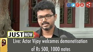 Live: Actor Vijay Welcomes & Criticizes demonetization of Rs 500,1000 Notes