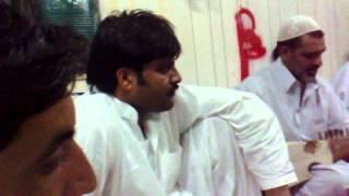 Da Qatar Musafar