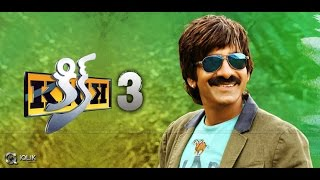 Kick 3 Official Teluga Trailer Ravi Teja movie trailer