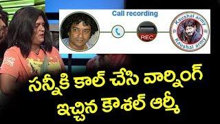 Kaushal Army Member Phone Call Record With Jabardasth Sunny    YOYO Cine Talkies