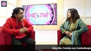Kotha O Gaan: Todays artist Amin Khan (Episode 09)