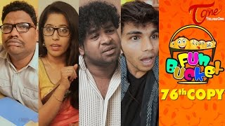 Fun Bucket | 76th Copy | Funny Videos | by Harsha Annavarapu | #TeluguComedyWebSeries