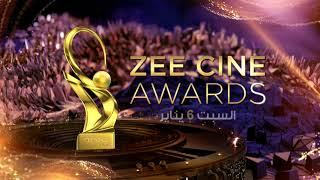 Zee Cine Awards - زي أفلام