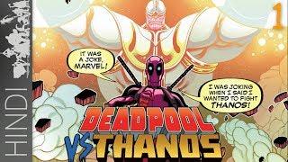 Deadpool vs Thanos   Comic Book Story Part -1   Marvel Comics In HINDI