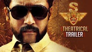 Yamudu 3 Theatrical Trailer | Official | S3 | Suriya | Anushka | Shruti Haasan | TFPC