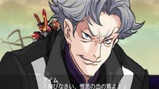Super Robot Taisen Z2 Hakai Hen - Aim Final Fight