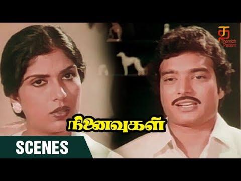 Ninaivugal Tamil Movie Scenes   Karthik and Sripriya Praying   Karthik   Sripriya   Thamizh Padam