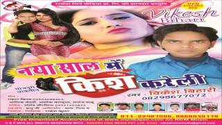 Bhojpuri  Hot Songs 2016 new    Hamra Hot Naikhe Lover Bina Sabar    Vikash Bihari
