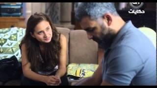 مشهد مريم و شريف من الحلقة 26