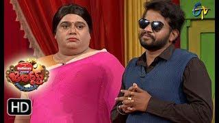 Hyper  Aadi Raijing Raju Performance | Jabardsth | 20th July 2017| ETV  Telugu