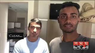 সেলিব্রেশন নিয়ে সমালোচনার জবাব দিলেন ইয়াং টাইগাররা  | BD Cricket | Sports News