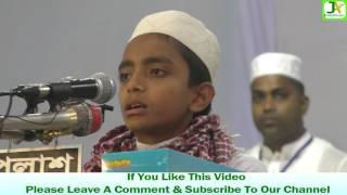 হাঠাহাজারী হাই স্কুল মায়দানে বিউটিফুল কোরআন তেলাওয়াত করেন কারী ইফফান আহমেদ -Quran Tilawat-