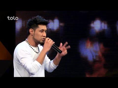 جمال مبارز –خاطرات شیرین – فصل دوازدهم ستاره افغان – 3 بهترین / Jamal Mubarez  – Khaterat Shereen