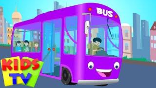 Kids TV Nursery Rhymes - Wheels On The Bus | Nursery rhymes | Rhymes for children | Kids TV