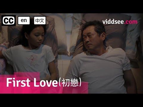 Xxx Mp4 First Love 初恋 Singapore Short Film Drama Viddsee Com 3gp Sex