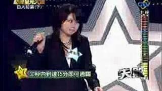 20080208 超級星光大道3:百人初選 (下) - (10) - 賞盈希、黃旭琤、潘毓秦、余致緯