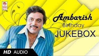 Ambarish Kannada Movie Songs Full | Rebel Star Ambarish Hits Jukebox | Kannada Old Songs