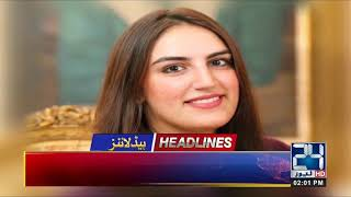 2pm News Headlines | 28 Dec 2018 | 24 News HD.mp4