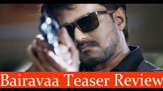 Bairavaa Teaser Review | Bairavaa Movie Teaser | Vijay  Keerthy Suresh | Bhairava Teaser