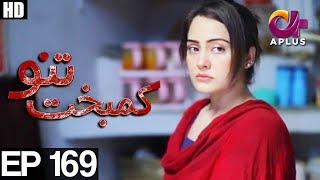 Kambakht Tanno - Episode 169 uploaded on 4 month(s) ago 88715 views