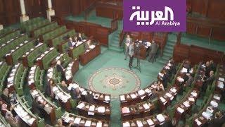 اضطرابات تونس الأخيرة تنتقل للبرلمان