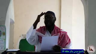 What Is Secular State II Sheikh Musa Jallow