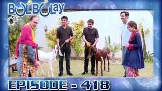 Bulbulay Ep 418 - ARY Digital Drama