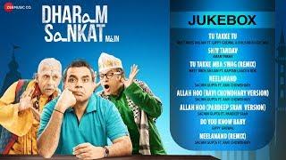 Dharam Sankat Mein Audio Jukebox | Meet Bros Anjjan, Gippy Grewal & Aman Trikha