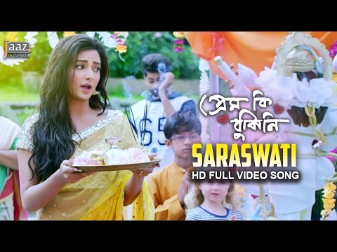 Xxx Mp4 Saraswati Full Video Song Om Subhashree Savvy Prem Ki Bujhini Bengali Song 2016 3gp Sex
