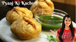 Pyaaj Ki Kachori Recipe in Hindi | Khasta Kachori Recipe in Hindi| Onion kachori | Kachori Chaat