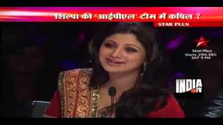 Standup comedian Kapil Sharma pleads to enter Shilpa Shetty's IPL team