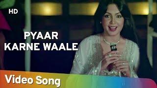 Pyaar Karne Waale Pyaar Karte Hain    Shaan (1980) Song   Parveen Babi   Asha Bhosle Superhits