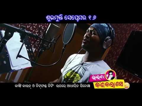 Xxx Mp4 Bhaina Kan Kala Se Pawar BY Kumar Atana 3gp Sex