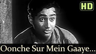 Oonche Sur Mein Gaaye Jaa - Dev Anand - House No.44 - Old Bollywood Songs - S.D.Burman