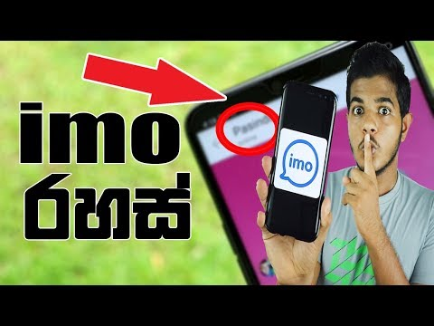 Xxx Mp4 Imo Top Secrets Tips Sinhala 3gp Sex