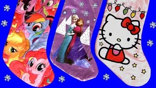 STOCKINGS SURPRISE Christmas Lalaloopsy MyLittlePony Disney Frozen PlayDough Fashems MonsterHigh